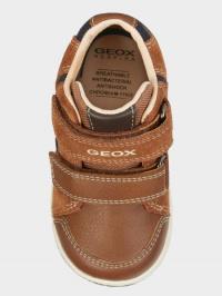 Ботинки для детей Geox B NEW FLICK BOY XK6288 купить в Интертоп, 2017