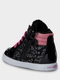 Черевики  дитячі Geox B GISLI GIRL B941MB-002AU-C0922 брендове взуття, 2017