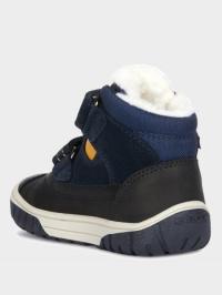 Ботинки детские Geox B OMAR BOY WPF XK6300 купить обувь, 2017
