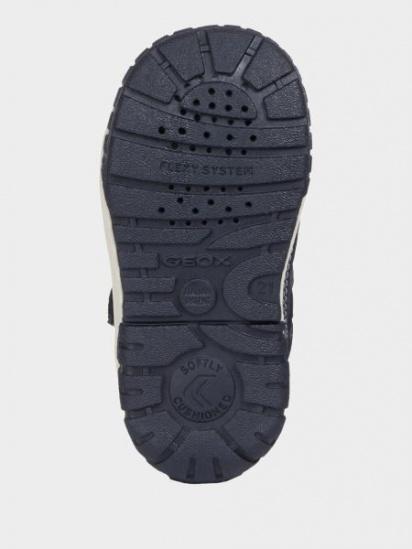 Ботинки детские Geox B OMAR BOY WPF XK6300 Заказать, 2017