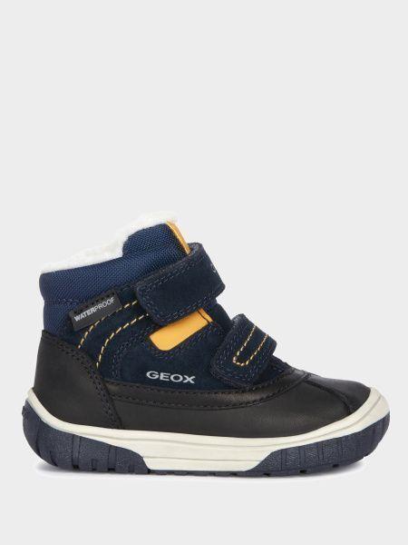 Купить Ботинки детские Geox B OMAR BOY WPF XK6300, Многоцветный
