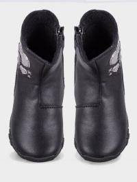 Сапоги детские Geox B BALU' GIRL XK6304 купить обувь, 2017