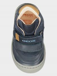 Ботинки для детей Geox B JAYJ BOY XK6308 купить обувь, 2017