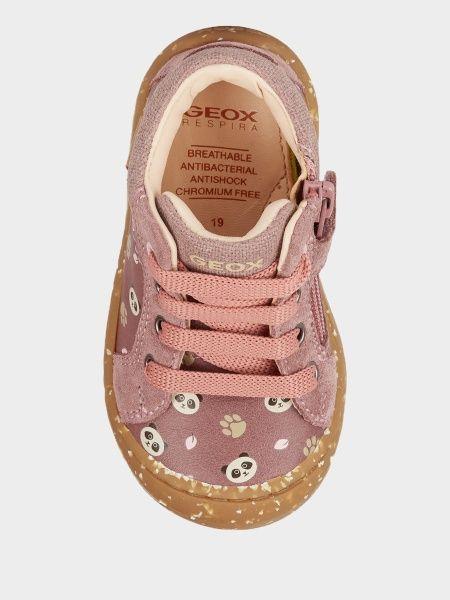 Ботинки детские Geox B JAYJ GIRL XK6311 размеры обуви, 2017