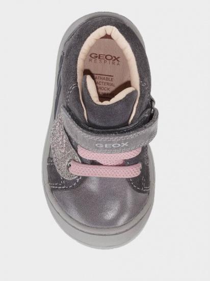 Ботинки детские Geox B JAYJ GIRL XK6313 размеры обуви, 2017