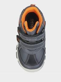 Ботинки детские Geox B FLANFIL BOY B ABX XK6320 фото, купить, 2017