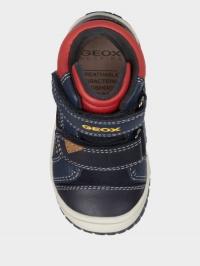 Ботинки детские Geox B OMAR BOY XK6335 брендовая обувь, 2017