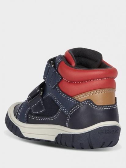 Ботинки детские Geox B OMAR BOY XK6335 , 2017