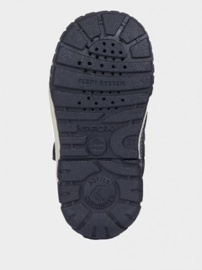 Ботинки детские Geox B OMAR BOY XK6335 купить обувь, 2017