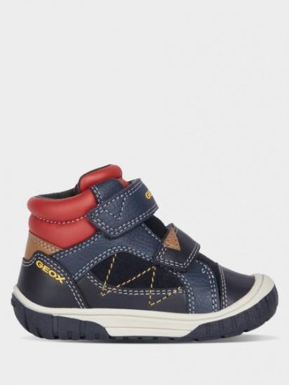 Ботинки детские Geox B OMAR BOY XK6335 модная обувь, 2017
