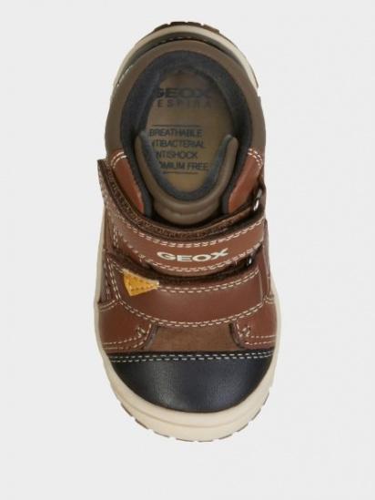Ботинки детские Geox B OMAR BOY XK6336 брендовая обувь, 2017
