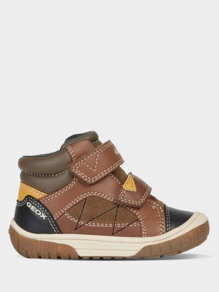Ботинки детские Geox B OMAR BOY XK6336 модная обувь, 2017