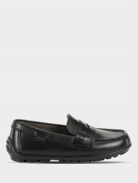Мокасины детские Geox J NEW FAST BOY XK6337 купить обувь, 2017