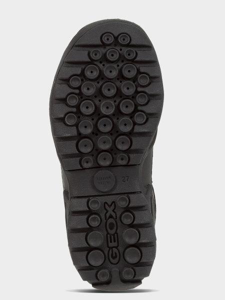 Полуботинки для детей Geox J NEW SAVAGE BOY XK6338 цена обуви, 2017