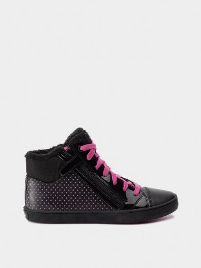 Ботинки детские Geox J GISLI GIRL XK6344 купить обувь, 2017