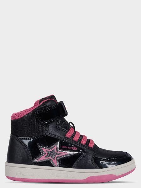 Ботинки детские Geox JR MALTIN XK6357 стоимость, 2017