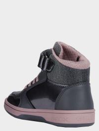 Ботинки детские Geox JR MALTIN XK6358 модная обувь, 2017