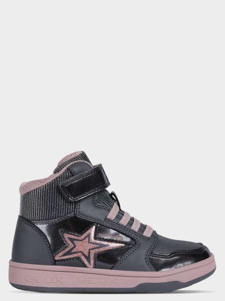 Ботинки детские Geox JR MALTIN XK6358 стоимость, 2017