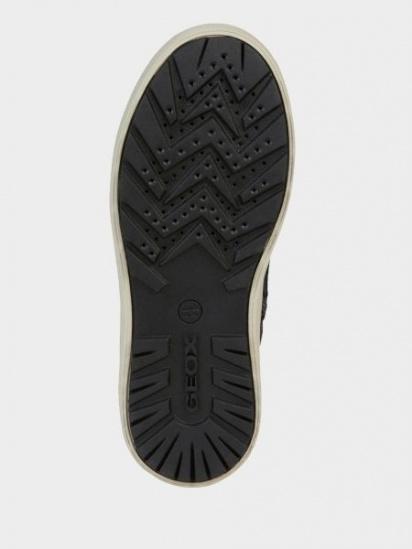 Ботинки детские Geox J MATTIAS B BOY ABX XK6365 продажа, 2017