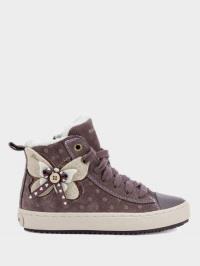 Ботинки для детей Geox J KALISPERA GIRL XK6392 в Украине, 2017