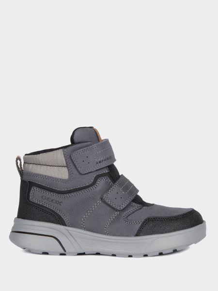 Купить Ботинки детские Geox J SVEGGEN BOY B ABX XK6427, Многоцветный