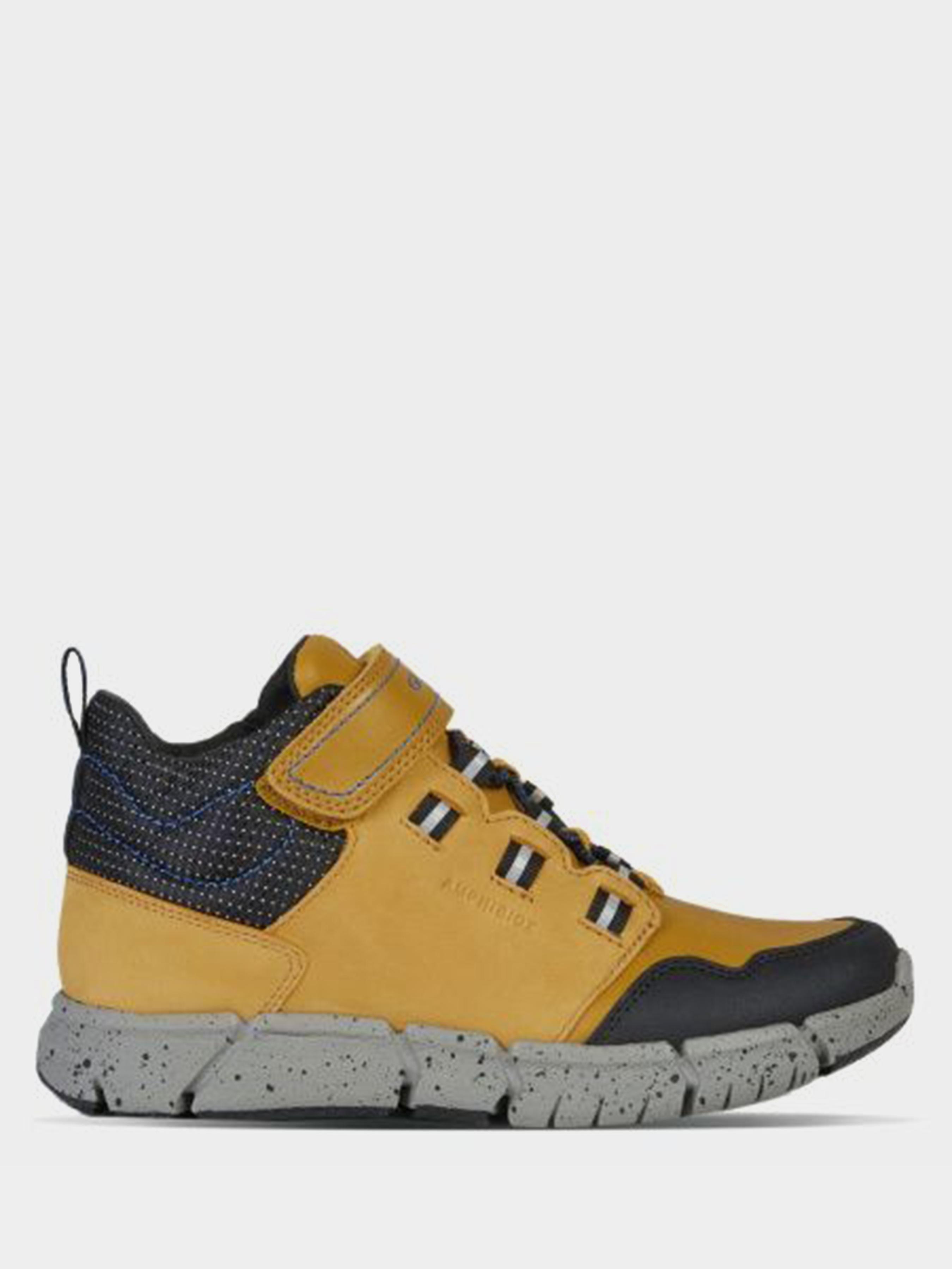 Купить Ботинки детские Geox J FLEXYPER BOY B ABX XK6463, Многоцветный