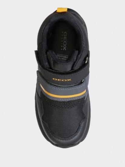 Ботинки детские Geox J KURAY BOY B ABX XK6475 купить в Интертоп, 2017