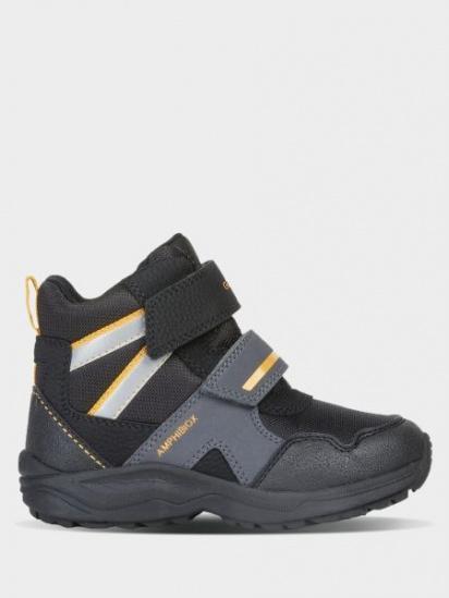 Ботинки детские Geox J KURAY BOY B ABX XK6475 Заказать, 2017