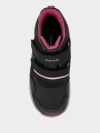 Ботинки детские Geox J KURAY GIRL B ABX XK6479 продажа, 2017