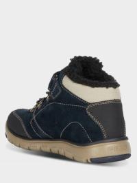 Ботинки для детей Geox J XUNDAY BOY B ABX XK6485 продажа, 2017