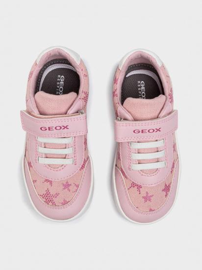 Напівчеревики  дитячі Geox B GISLI GIRL B021MA-05410-C0514 брендове взуття, 2017