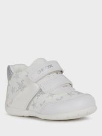 Черевики  дитячі Geox B ELTHAN GIRL B021QD-01054-C0007 модне взуття, 2017