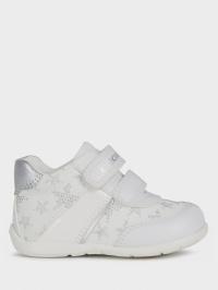 Черевики  дитячі Geox B ELTHAN GIRL B021QD-01054-C0007 брендове взуття, 2017