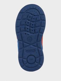 Кросівки  для дітей Geox B DAKIN BOY B022PA-01454-C0833 продаж, 2017