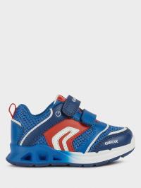 Кросівки  для дітей Geox B DAKIN BOY B022PA-01454-C0833 модне взуття, 2017