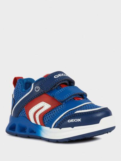 Кросівки  для дітей Geox B DAKIN BOY B022PA-01454-C0833 фото, купити, 2017