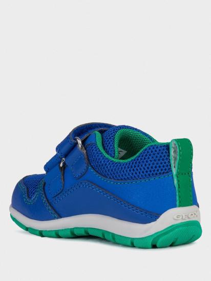 Кросівки для міста Geox HEIRA модель B023XA-0FE14-C4165 — фото 2 - INTERTOP