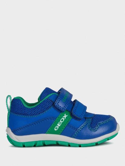 Кросівки для міста Geox HEIRA модель B023XA-0FE14-C4165 — фото - INTERTOP
