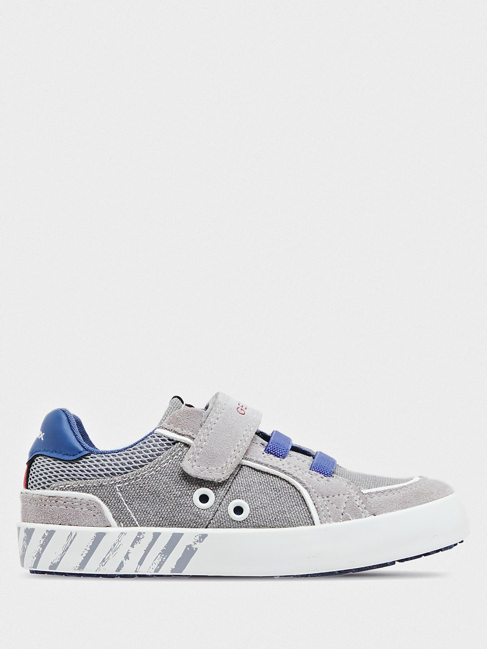 Полуботинки детские Geox B KILWI BOY B02A7B-0NB22-C0493 модная обувь, 2017