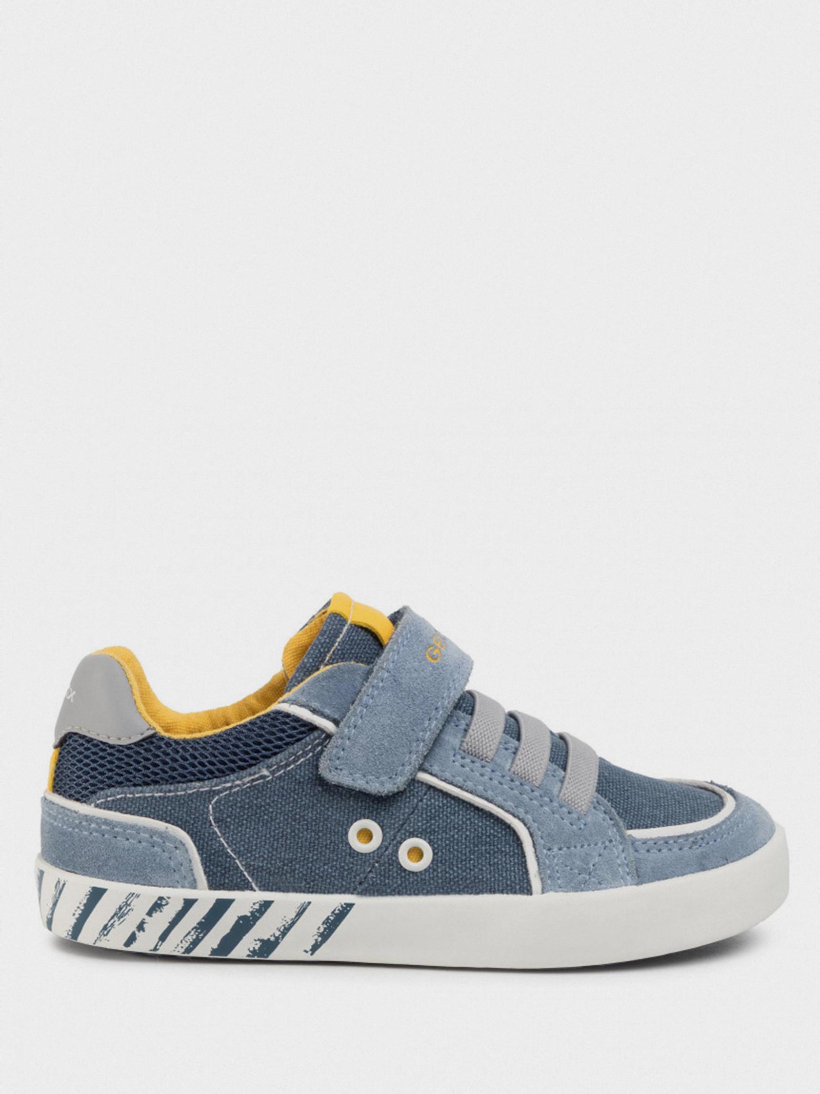 Полуботинки детские Geox B KILWI BOY B02A7B-0NB22-C4B4S модная обувь, 2017