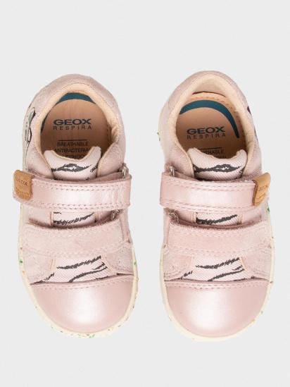 Напівчеревики  дитячі Geox B KILWI GIRL B02D5H-0ZB44-C8172 брендове взуття, 2017