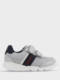Кросівки  дитячі Geox B RUNNER BOY B02H8B-014BU-C1297 купити в Iнтертоп, 2017