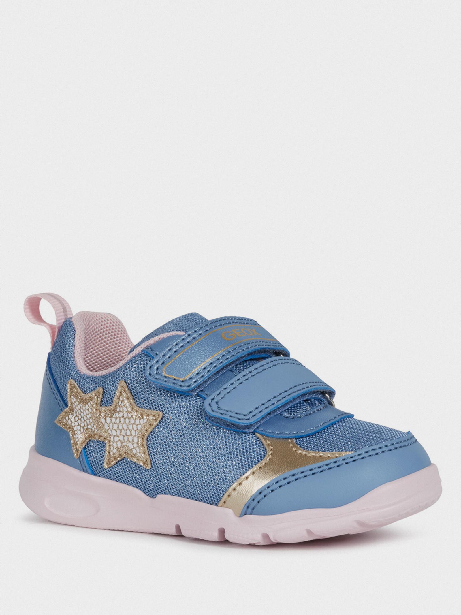 Кросівки  дитячі Geox B RUNNER GIRL B02H8C-01402-C4234 модне взуття, 2017