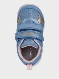 Кросівки  дитячі Geox B RUNNER GIRL B02H8C-01402-C4234 продаж, 2017