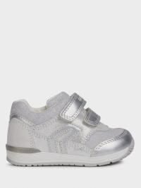 Кросівки  дитячі Geox B RISHON GIRL B840LA-0MAAS-C0007 брендове взуття, 2017