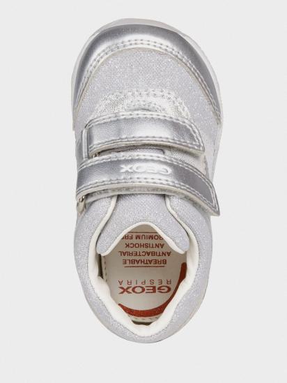 Кросівки  дитячі Geox B RISHON GIRL B840LA-0MAAS-C0007 продаж, 2017