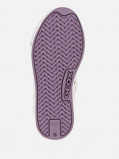 Черевики  дитячі Geox J0204F-000AW-C0653 J0204F-000AW-C0653 брендове взуття, 2017
