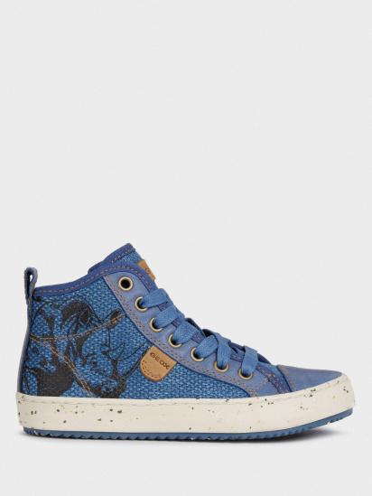 Черевики  дитячі Geox J ALONISSO BOY J022CF-010CL-C4000 модне взуття, 2017