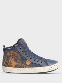Черевики  дитячі Geox J ALONISSO BOY J022CF-010CL-C4002 модне взуття, 2017