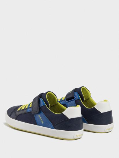 Полуботинки для детей Geox J GISLI BOY J025CB-010FE-C4226 размерная сетка обуви, 2017